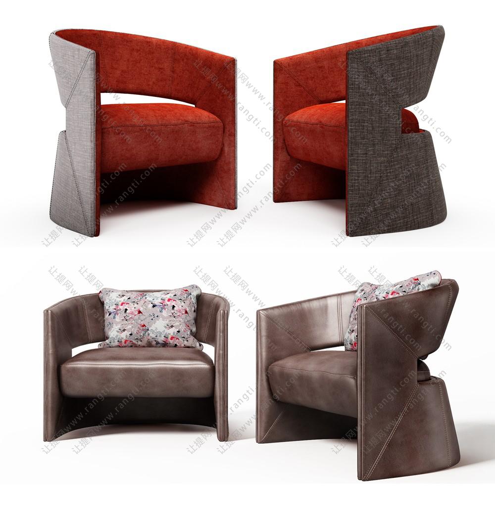 咖啡色皮纹和红色布纹组合单人沙发3d模型下载