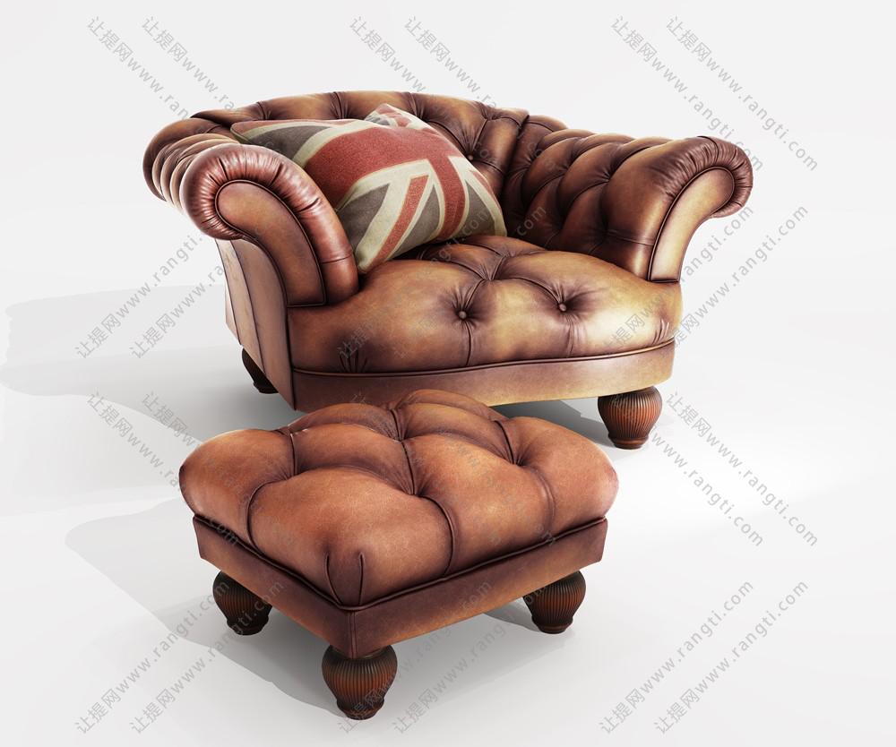 棕色皮革欧式单人沙发脚踏组合3D模型