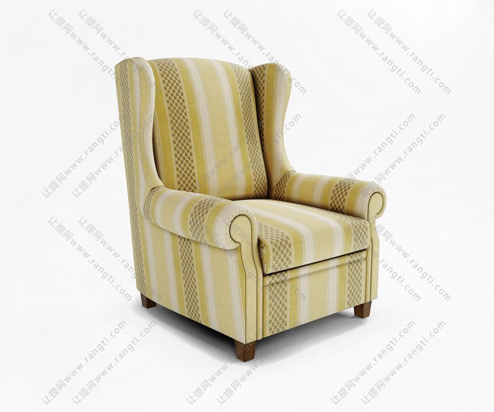 高靠背黄色条纹单人沙发3D模型下载