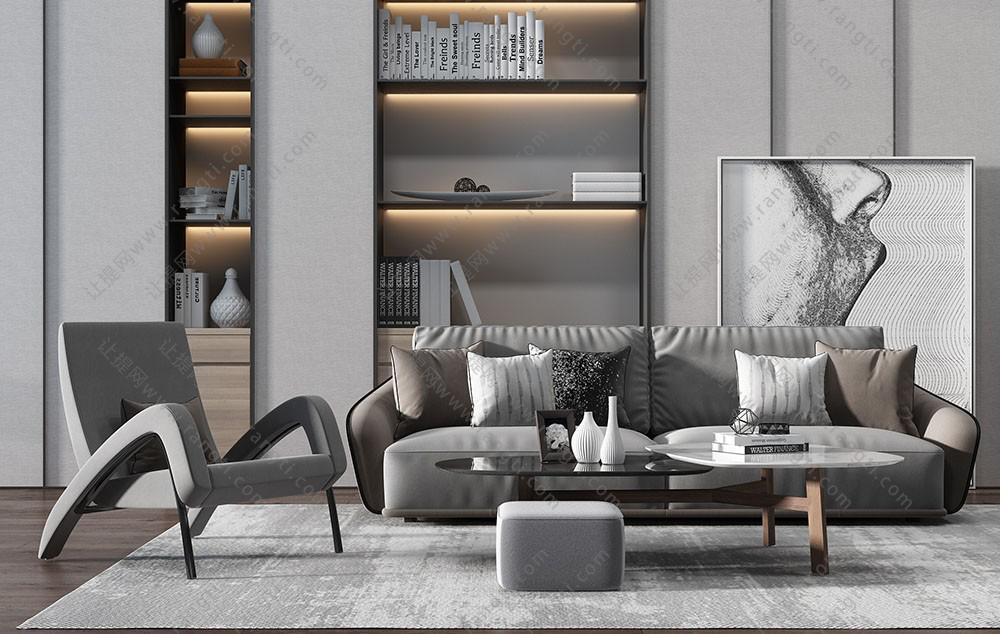 现代沙发、茶几及书柜组合3D模型