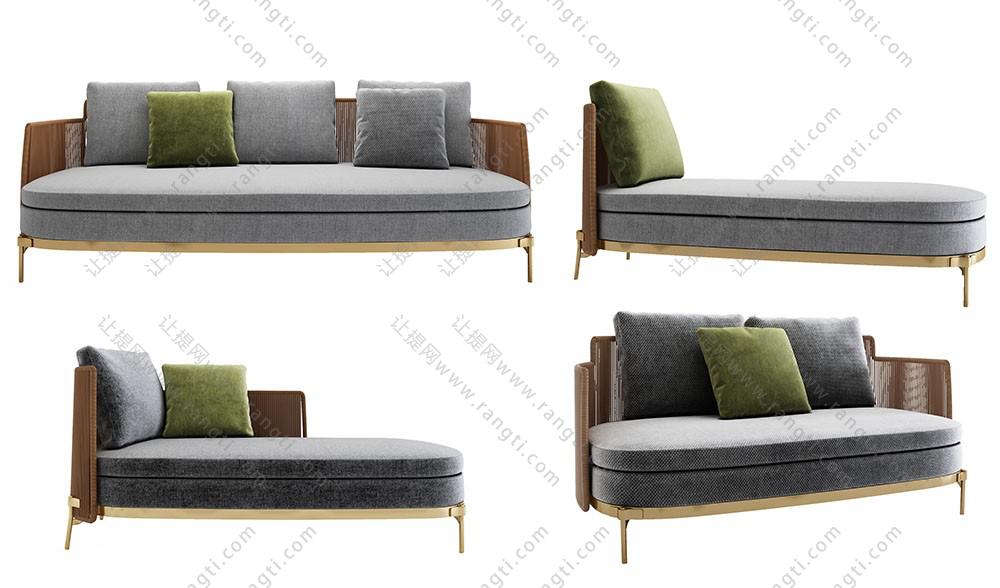 现代户外休闲沙发卧榻组合3D模型