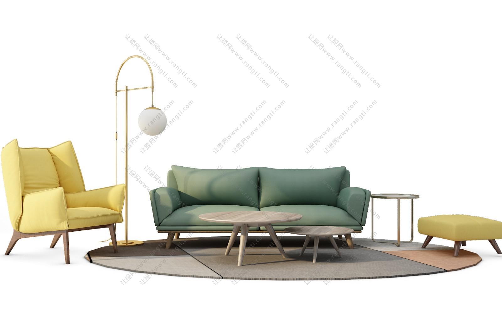 北欧现代沙发、茶几和落地灯组合3D模型