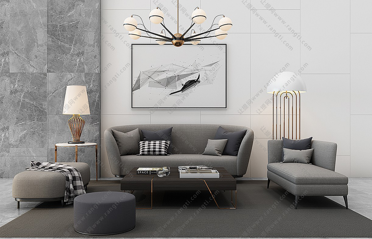 现代沙发、茶几、落地灯和台灯组合3D模型下载