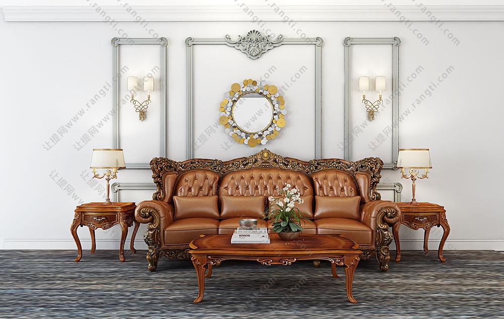 欧式古典沙发、茶几、边几和台灯组合3D模型
