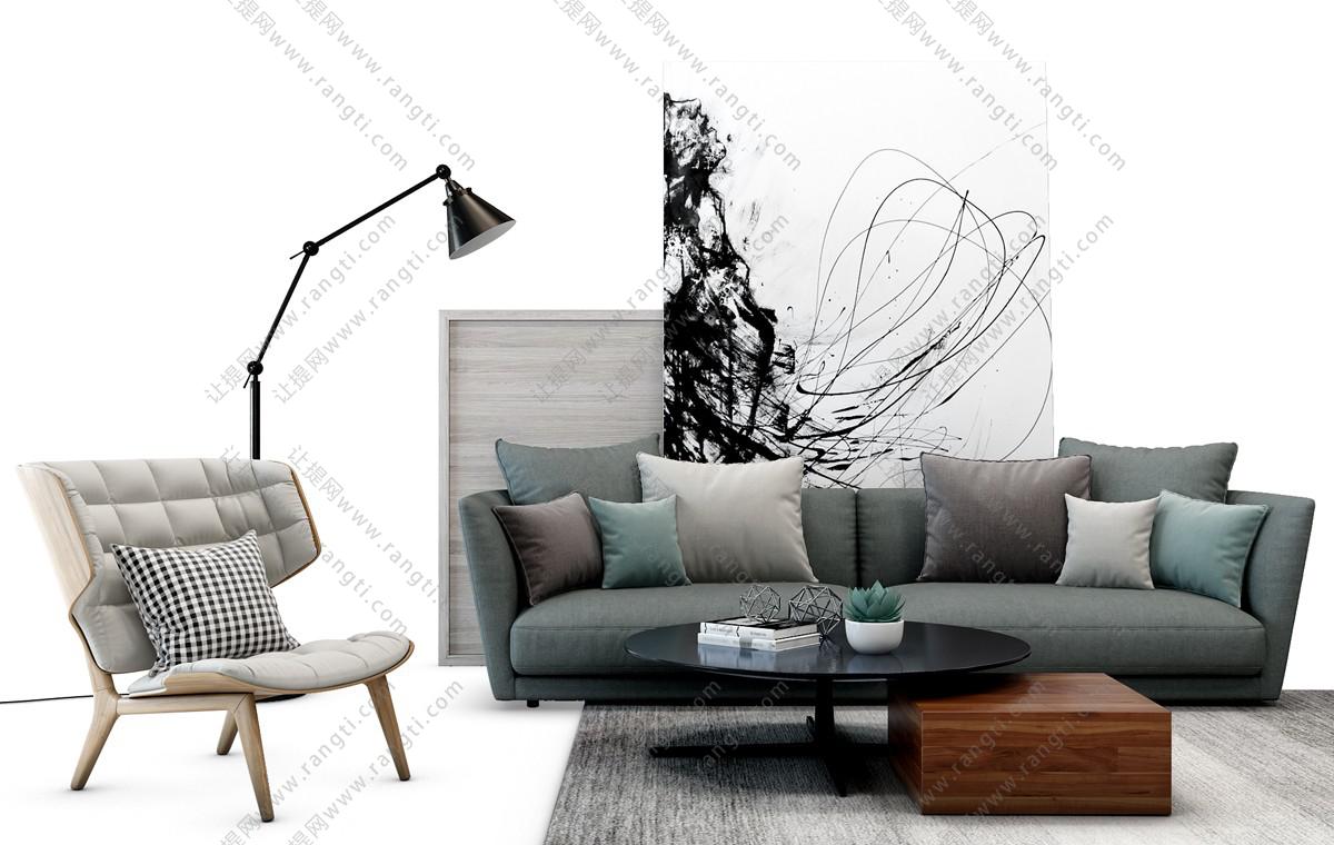 现代沙发、茶几和落地灯组合3D模型下载