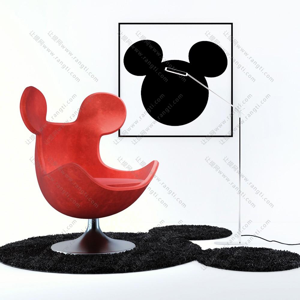 现代儿童米奇休闲转椅3D模型下载