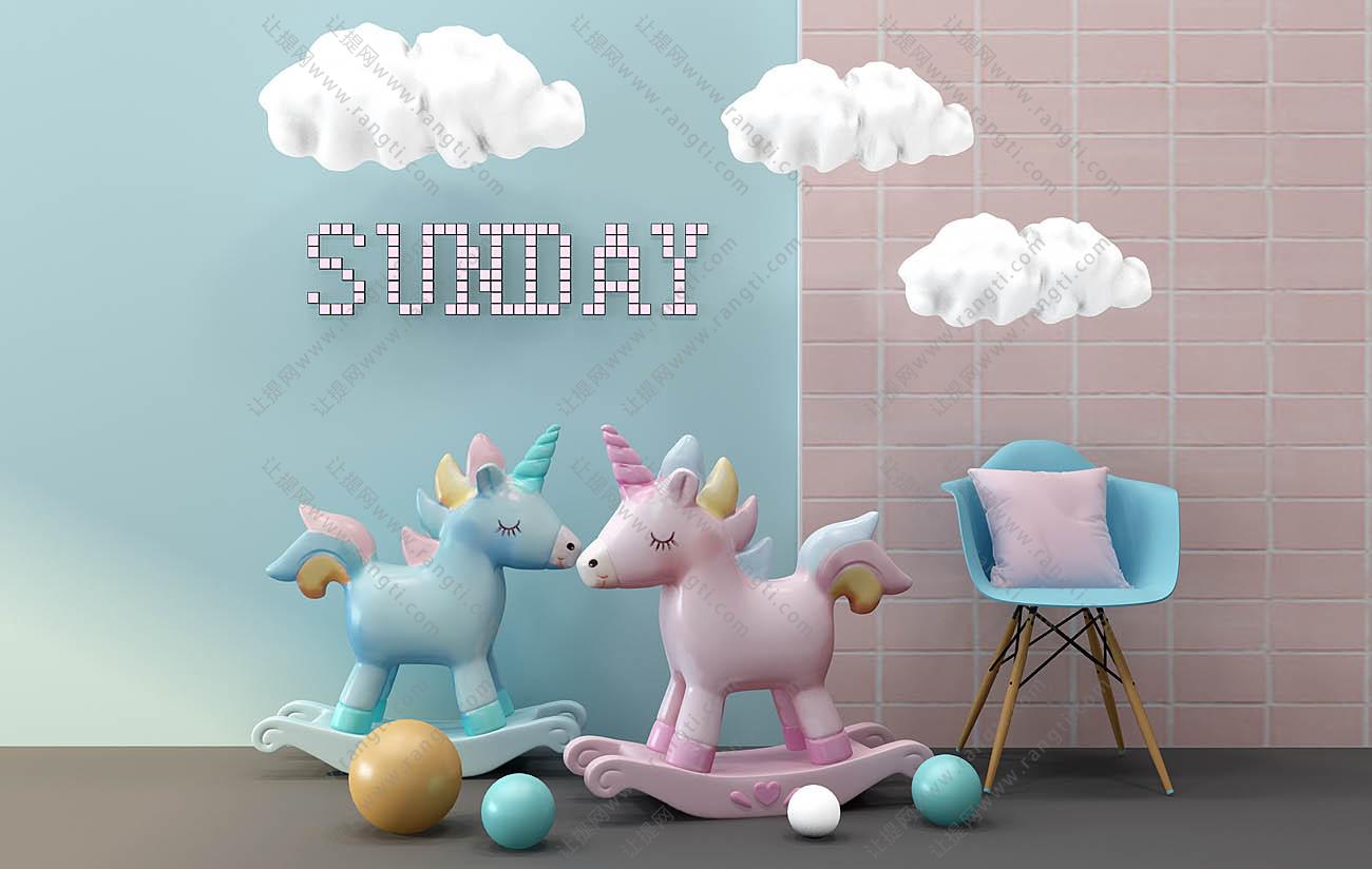 现代儿童木马摇椅、休闲椅、云朵吊灯组合3D模型下载