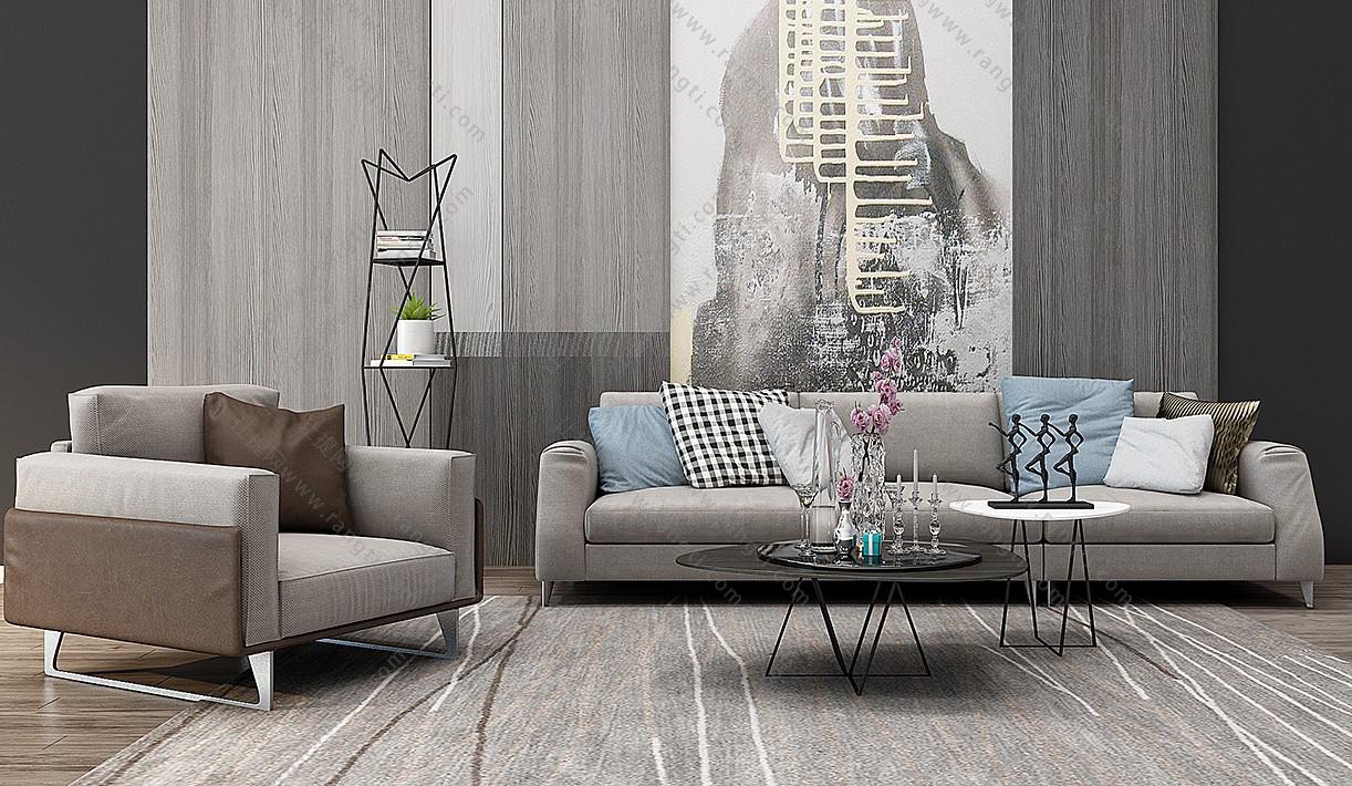 现代布艺沙发、茶几和休闲椅组合3D模型