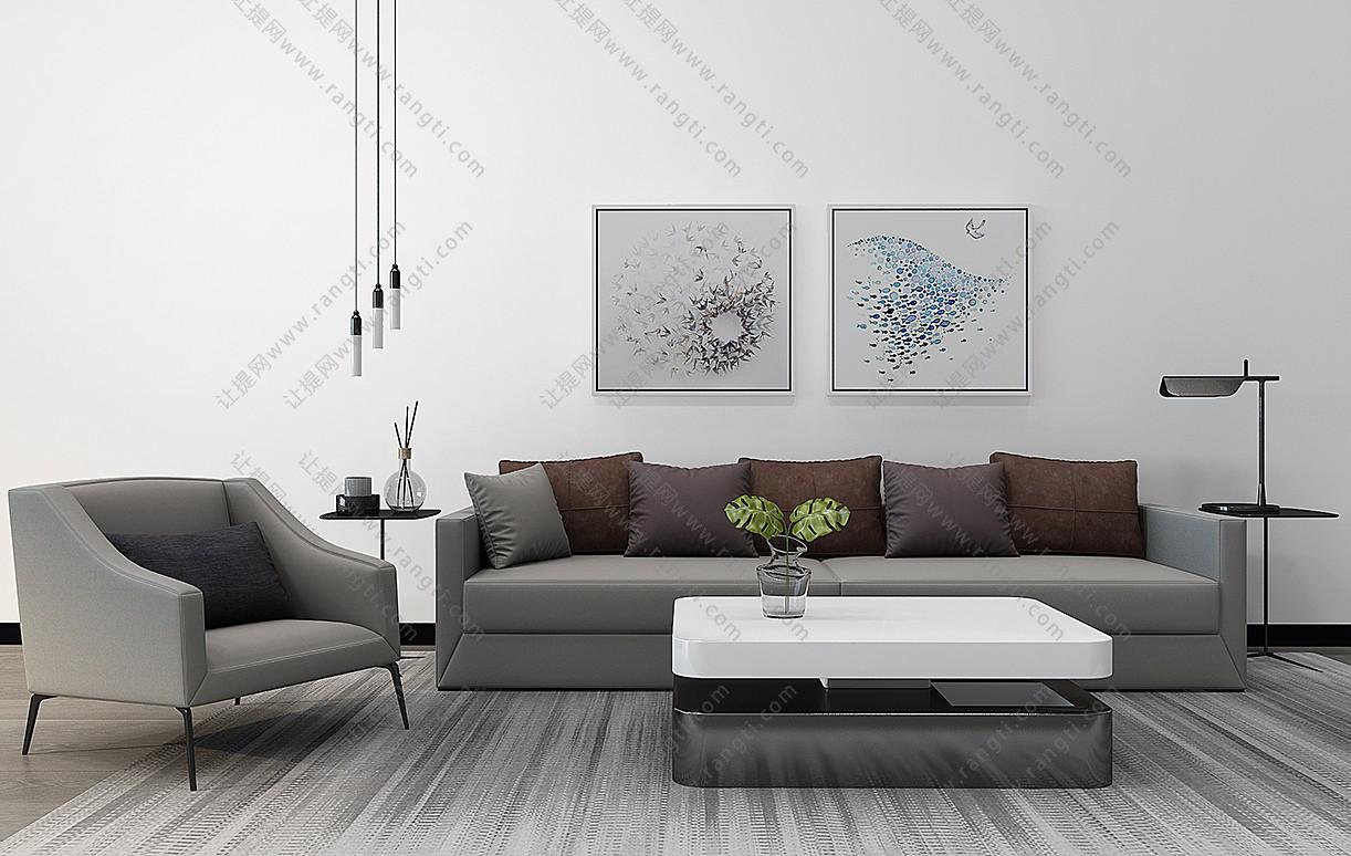 现代沙发、茶几和台灯组合3D模型下载
