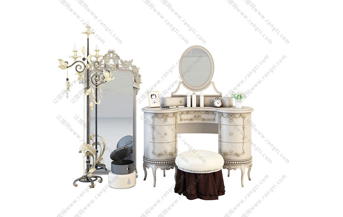 欧式梳妆台、衣架、穿衣镜组合3D模型下载