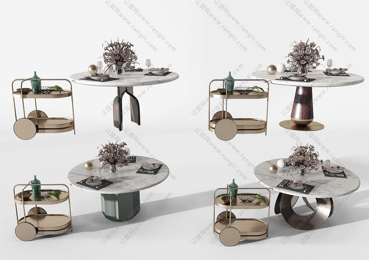 现代圆形大理石餐桌、餐车、装饰花瓶组合3D模型