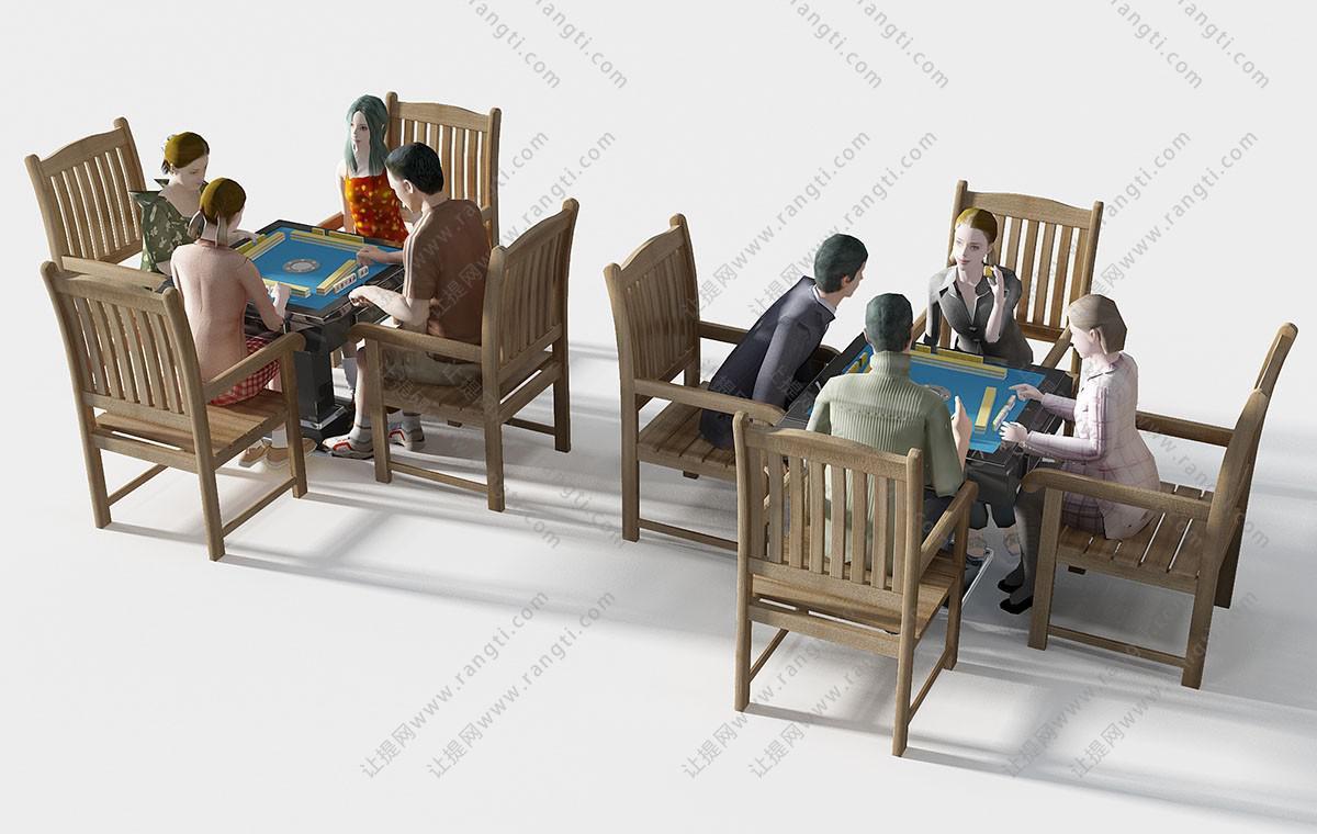 新中式实木椅子、麻将桌、人物组合3D模型