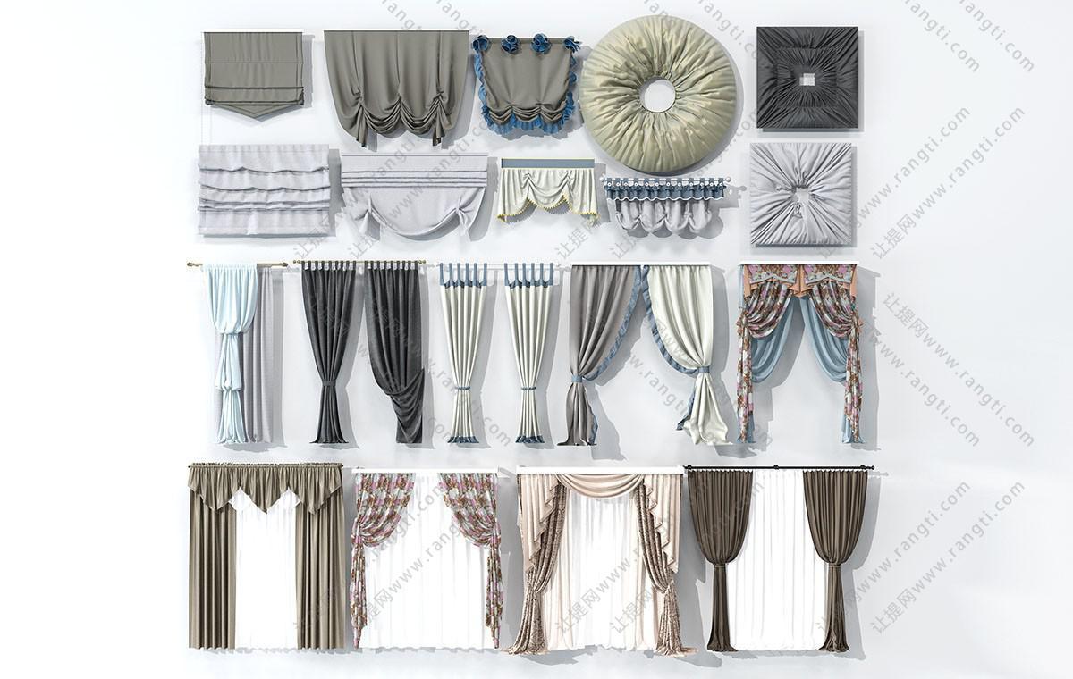 现代窗帘、罗马帘、窗幔、拉帘3D模型