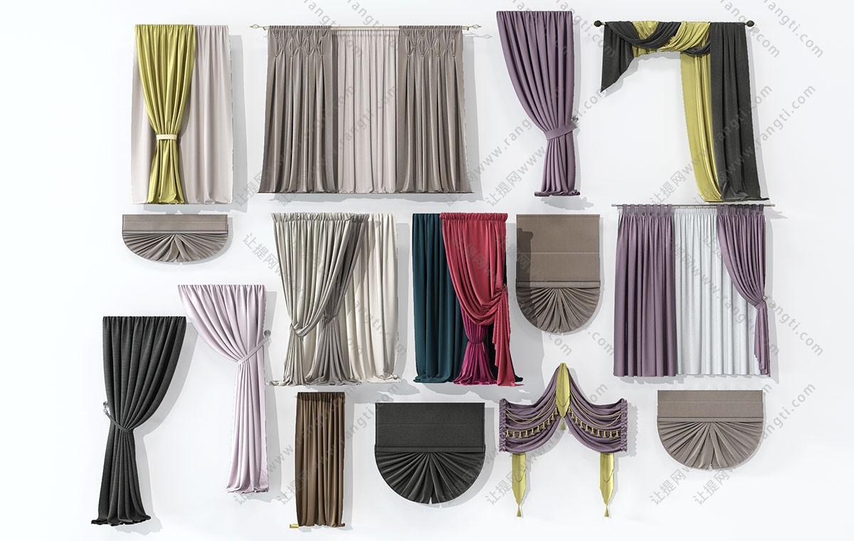 现代窗帘、窗幔、罗马帘3D模型