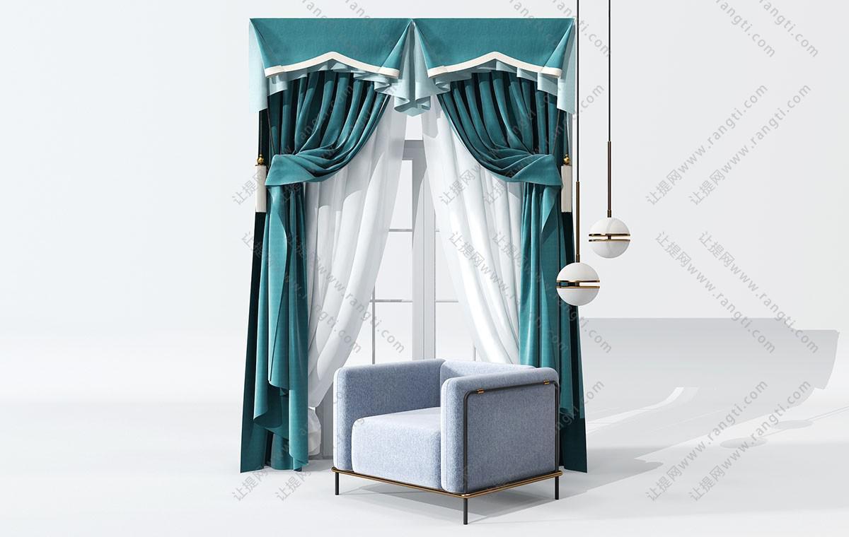 欧式轻奢蓝绿色窗帘、单人沙发、吊灯3D模型