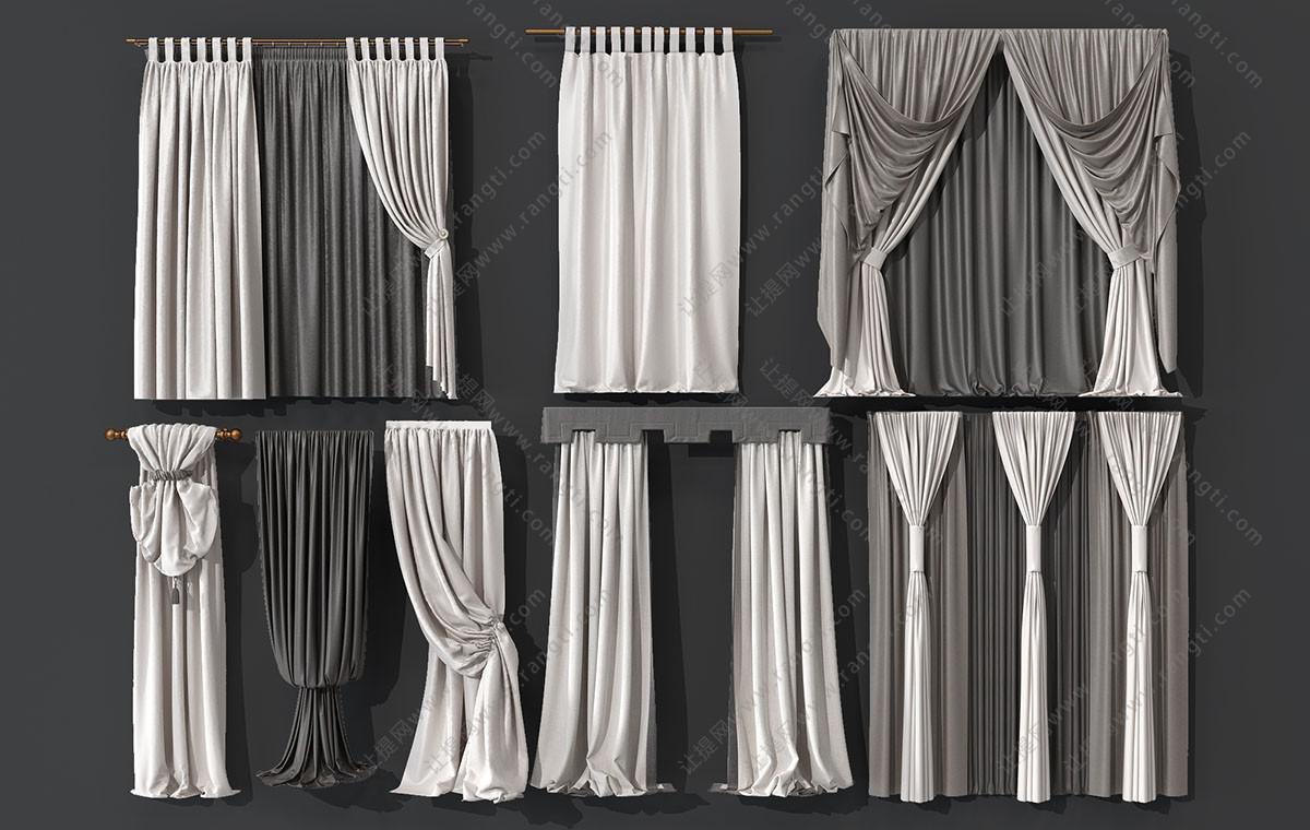 现代窗帘、窗帘杆3D模型