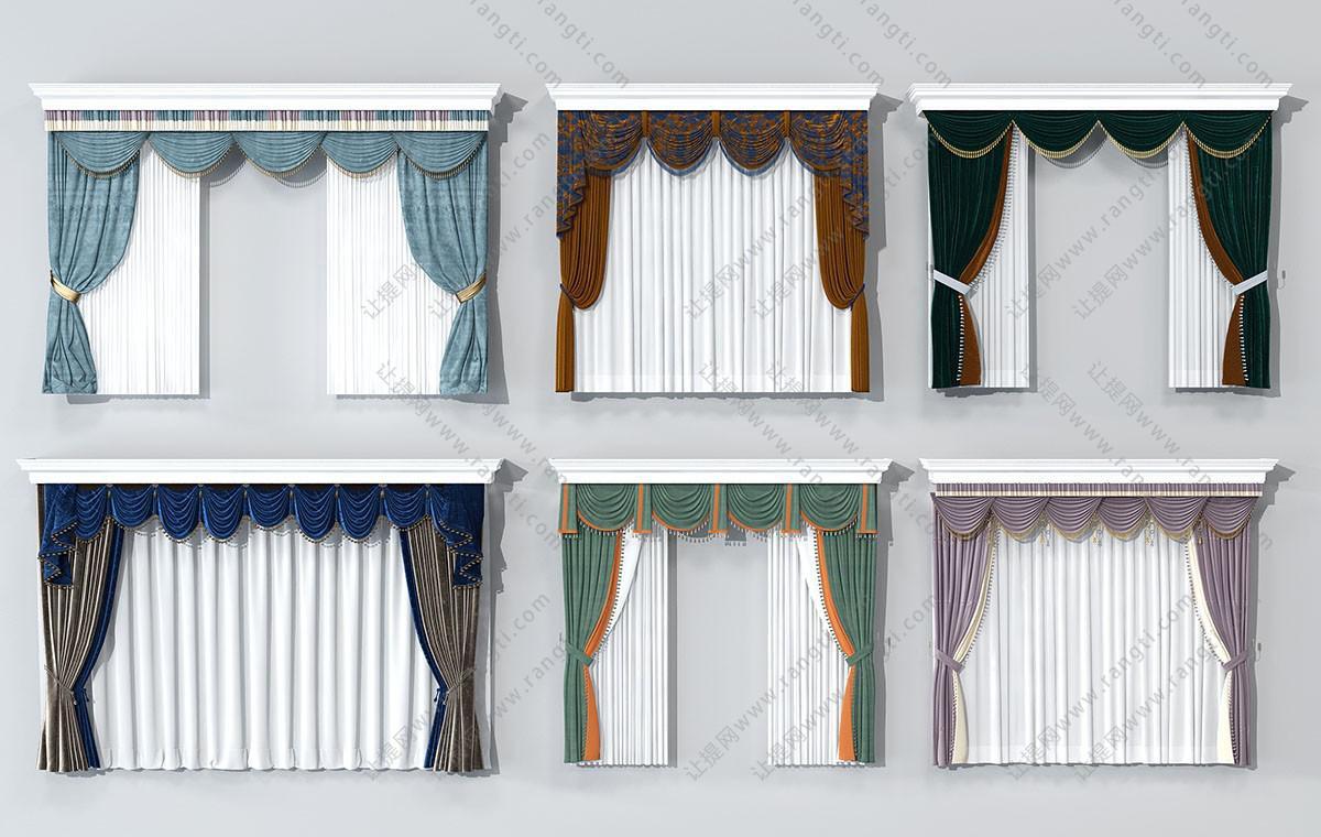 新古典窗帘3D模型