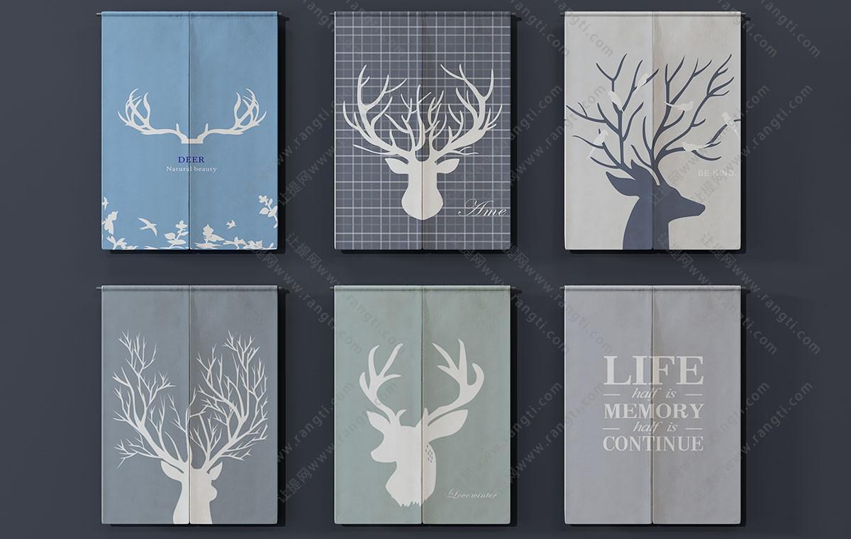 北欧麋鹿图案窗帘、半挂窗帘3D模型