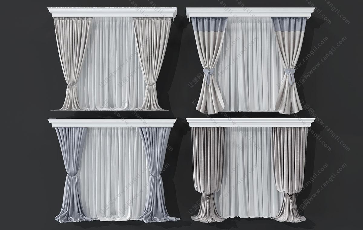 现代窗帘、窗帘盒3D模型