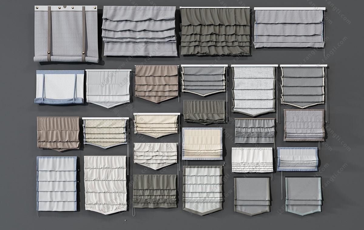现代窗帘、拉帘、罗马帘3D模型