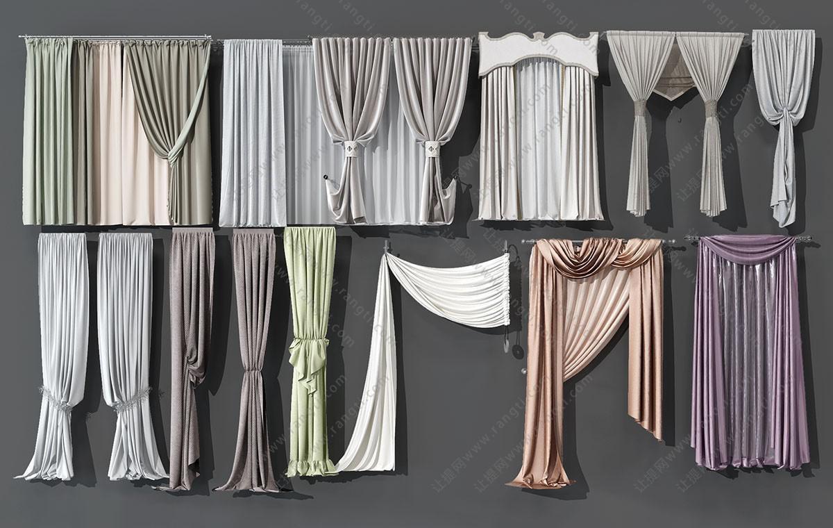 现代窗帘、窗幔3D模型