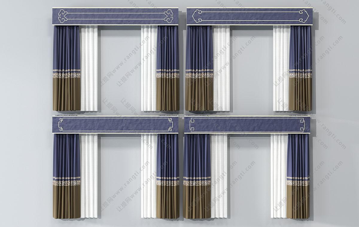 新中式窗帘、中式元素窗幔3D模型