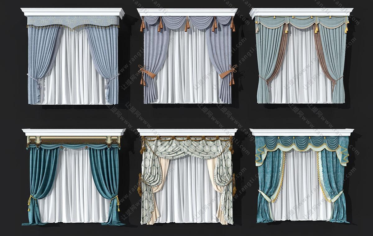 简欧纯色窗帘、纱帘3D模型