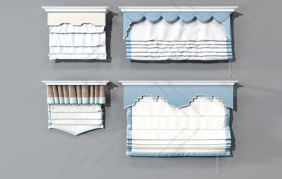 欧式拉帘、折叠窗帘、罗马帘3D模型