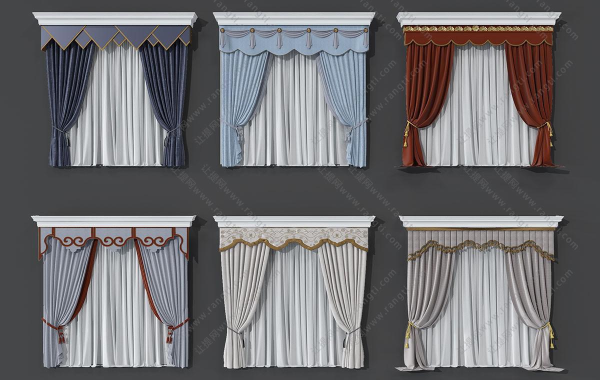 简欧窗帘、窗帘盒3D模型