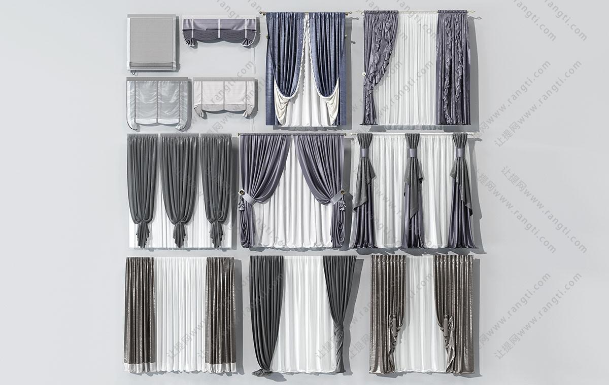 现代异形窗帘、拉帘、罗马帘3D模型