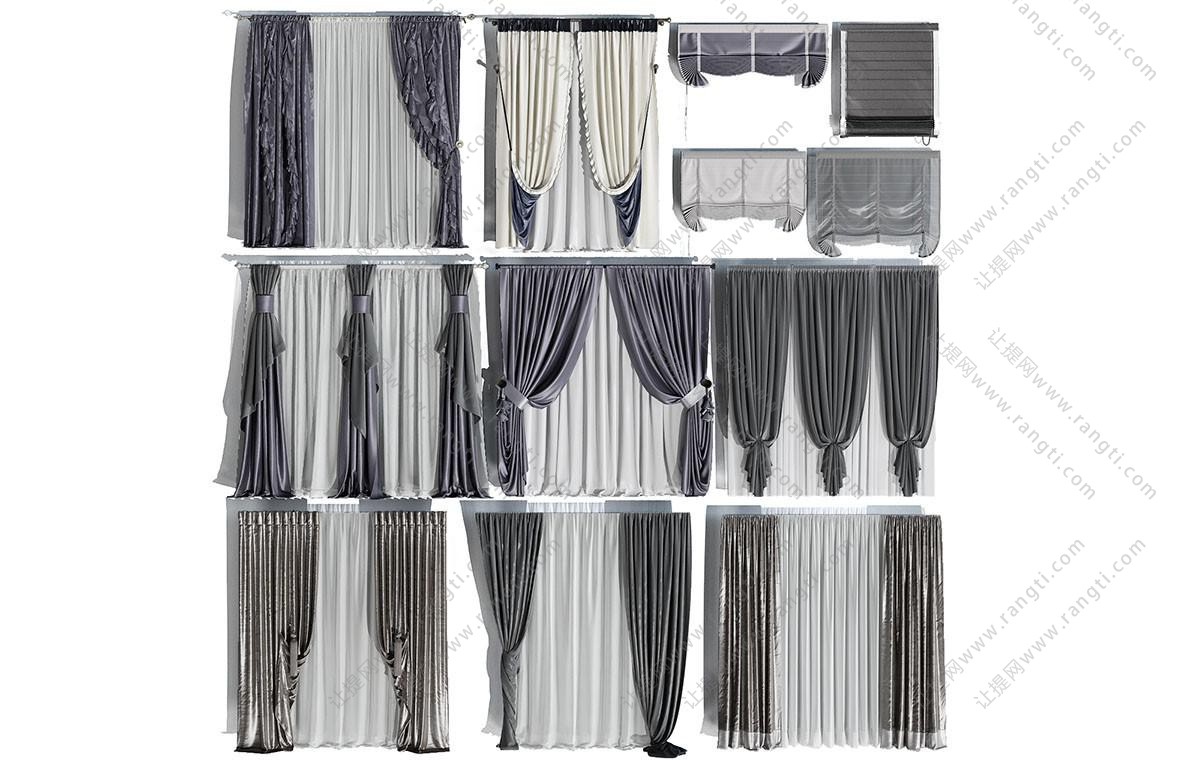 现代轻奢光面窗帘、折叠窗帘、拉帘3D模型