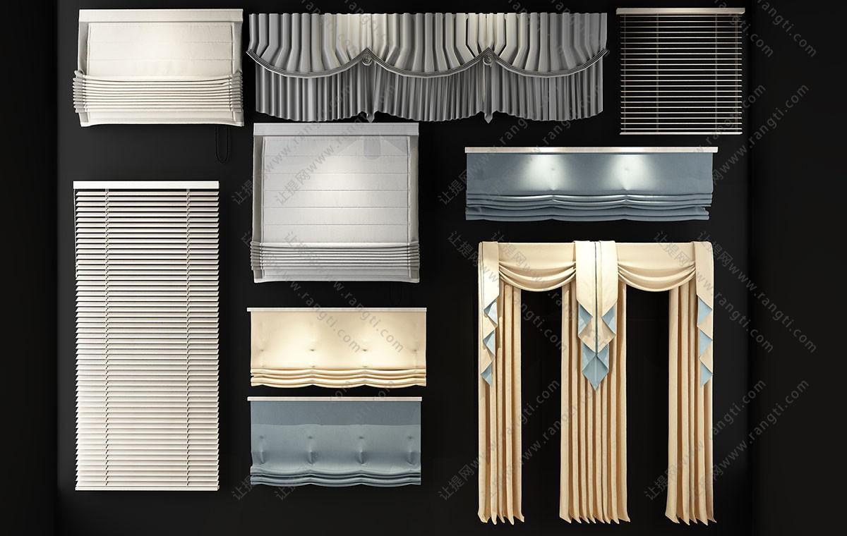 现代百叶窗、窗幔、拉帘3D模型