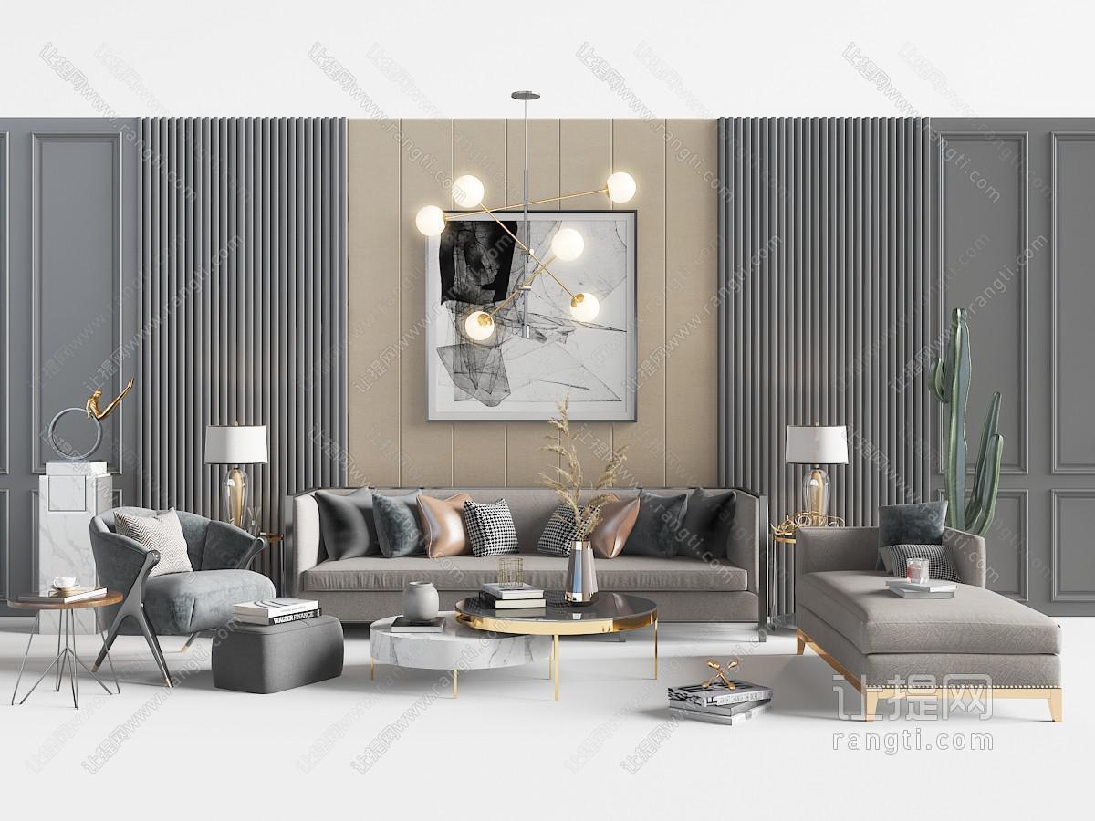 现代轻奢灰色多人沙发、单人沙发、美人榻和茶几组合3D